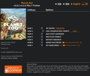 Planet Zoo Trainer for PC game version v1.2.1