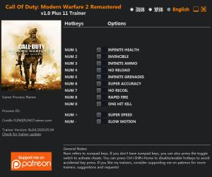 Call of Duty: Modern Warfare 2 - Campaign Remastered Trainer for PC game version v1.0