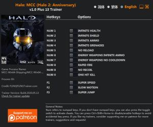 Halo: The Master Chief Collection Trainer for PC game version v2020.05.13