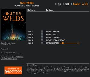 Outer Wilds Trainer for PC game version v1.0.7