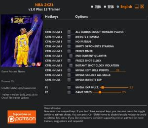 NBA 2K21 Trainer for PC game version v1.0