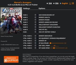 Marvel's Avengers Trainer for PC game version v1.0 Build 12.11