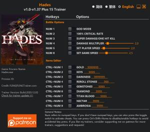 Hades Trainer for PC game version v1.37