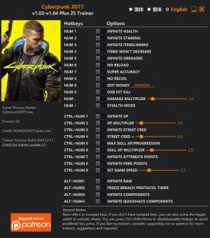 Cyberpunk 2077 Trainer for PC game version v1.04