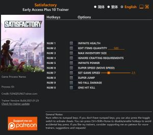 Satisfactory Trainer for PC game version Build 109075-141270