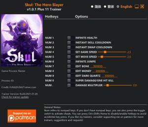Skul: The Hero Slayer Trainer for PC game version v1.0.1