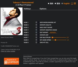 Yakuza 3 Remastered Trainer for PC game version v1.0