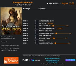 Stronghold: Warlords Trainer for PC game version v1.0